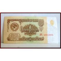 Dante42 Billete Rusia Cccp 1 Rublo 1961