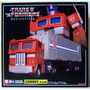Takara Tomy Transformers Masterpiece Cowboy Mp-04