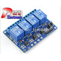 Modulo Relay Optoacoplador 4 Canales Arduino Avr, Pic, Arm