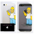 Carcasa Case Protector Iphone 5 5s Transparente Homero