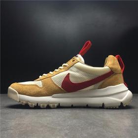 Zapatilla Nike Craft Mars Yard | Bad Monkey Store