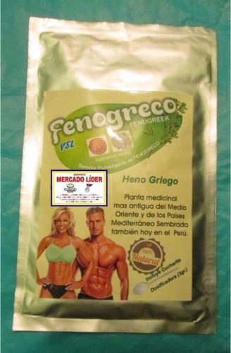 Fenogreco (fenugreek) - Con Registro Sanitario De Digesa