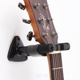 Soporte, Gancho Para Guitarras + Obsequio, Envio Gratis