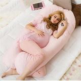 Promo 5 Dias Almohada Maternidad, Embarazada, Lactancia En U