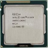 Procesador Intel Core I5 De Tercera Generación