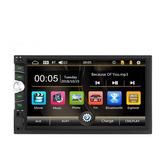 Auto Radio 7 Pulgadas 2 Din Usb Bluetooth + Espejo V2.1