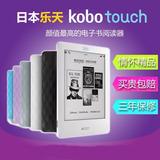 Libro Electronico Kobo Touch - Ebook -ereader