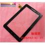 Tablet Lenovo Ideapad A1 :: Repuesto Tactil Original