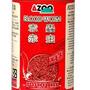 Alimento Larva Roja Mosquito Rojo Blood Worms Azoo 55 Gr