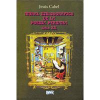 Mural Bibliográfico D La Poesía Peruana Siglo Xx Jesus Cabel