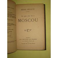Ce Que Jai Vu A Moscou Henri Beraud 1925