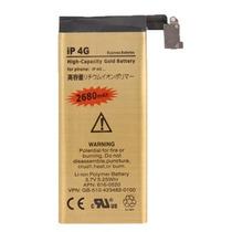 Bateria Alta Capacidad Gold Para Iphone 4g - 2680mah
