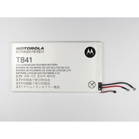 Bateria Motorola Bt40 Tablet Xoom 2 Media Edition 8.2 3690