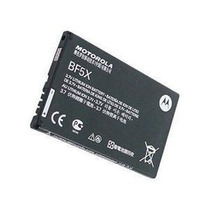 Bateria Motorola Tipo Bf-5x Droid 3 Xt860 Xt531 Defy Mb525