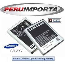 Bateria Samsung Galaxy S4 I9500 I9505 Note 2 N7100 Bb Jm1