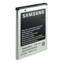Bateria Samsung Galaxy Ace Plus Mini2 Eb464358vu S7500