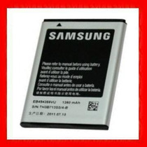 Bateria Samsung Gt-s5830 Galaxy Ace S5660 Gio S5670 Fit
