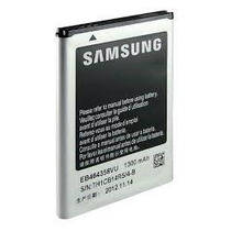 Batería Samsung Galaxy Ace Plus Mini S7500