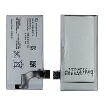 Bateria Xperia P Original Sony 1252-3213 Lt22 Lt22i 1265mah