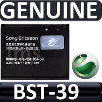 Bateria Bst 39 Sony Ericsson W910 W380 Solo Pedido