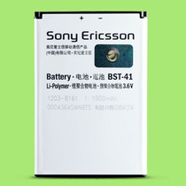 Bateria Sony Bst-41 Original 1500mah X10 Xperia Play X1 X2