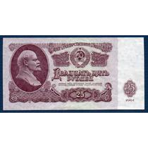 Precio Remate!!! Rusia 1961, Billete De 25 Rubles