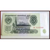 Dante42 Billete Rusia Cccp 3 Rublo 1961