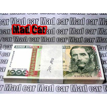 Mc Mad Car Fajo X 100 1000 Mil Intis Peru Billete Moneda