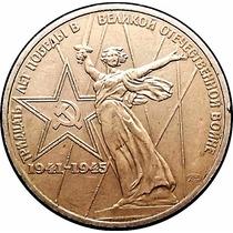 Moneda Rusia Niquel
