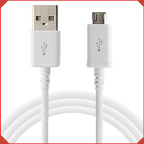 Cable Usb Datos Samsung Galaxy S4 S3 S2 I9500 Mini