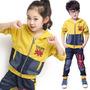 Ropa Niños - Pantalon Polera Unisex Diseño Coreano Import