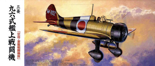 En Stock: Avion Japones 1/72 Mitusbishi A5m4 Type 96(fujimi)