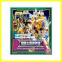 Kasa Lymnades Generales Saint Seiya Myth Cloth Version Jp