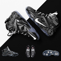 Zapatillas Nike Lebron 12 Bhm | Basquet Ext Black White