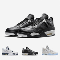 Zapatillas Nike Air Jordan 4 Retro | Iv 30th Oreo Original