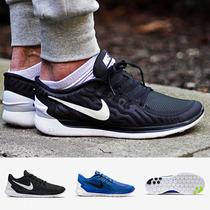 Zapatillas Nike Free 5.0 | 2015 Negro Azul Correr Entrenar
