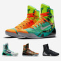 Zapatillas Nike Kobe 9 | Botin Basketball Hombre What The