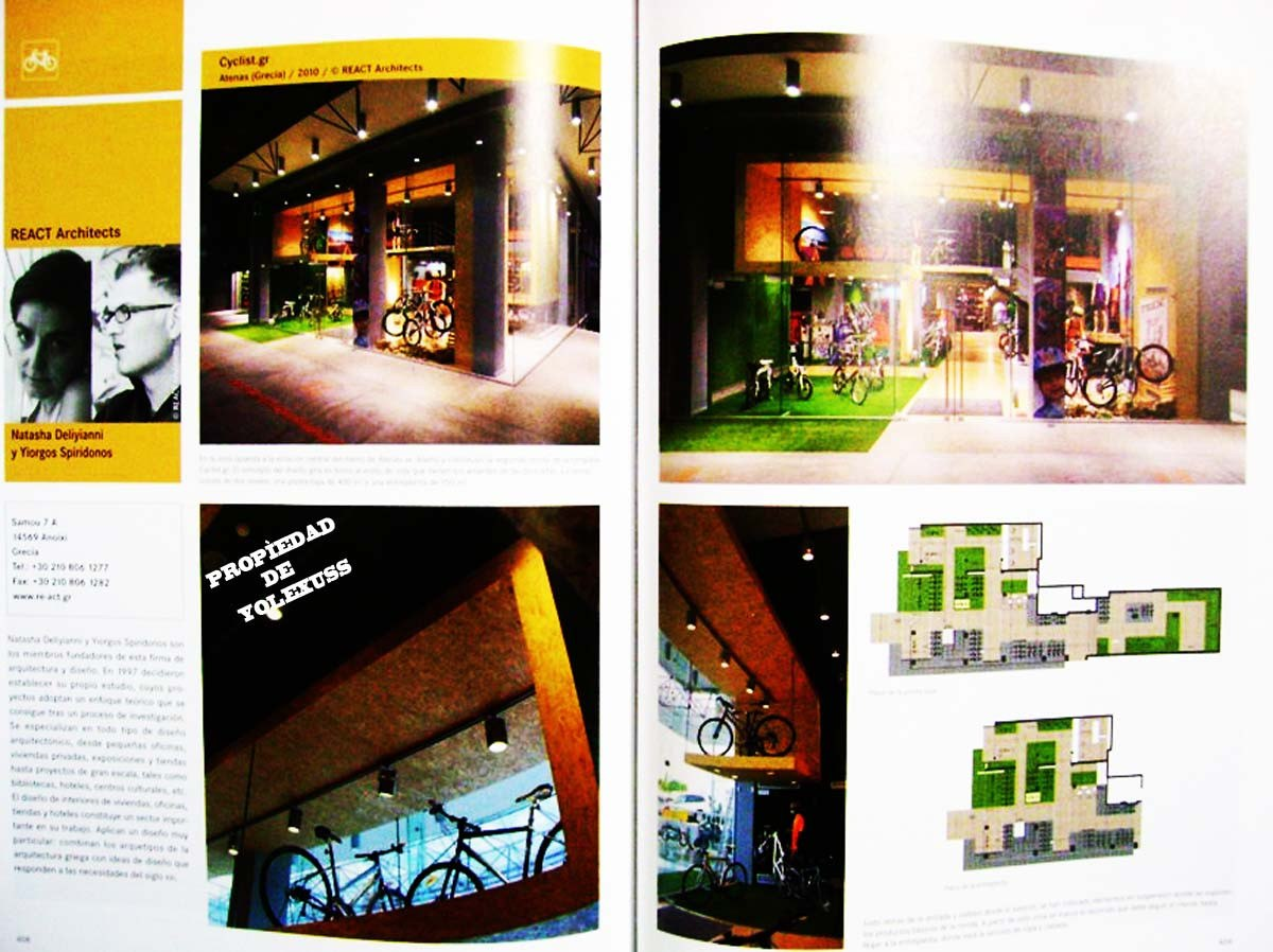 La biblia de los espacios comerciales arquitectura - Diseno espacios comerciales ...