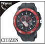 Reloj Citizen Eco Drive Promaster At0709-08e - Tm Import