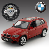 Carro Control Remoto Bmw X5 Exclus Velocid Multitransmision