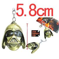 Llavero Mascara Darth Vader De Metal Star Wars Lindo Regalo