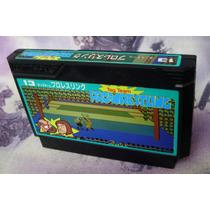 Tag-team Pro-wrestling - Nintendo Famicom Nes
