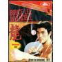 Película Bruce Lee Invencible (dvd Sellado) Butaca Cine Film