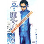 Dvd Prince (rave Un 2 The Year 2000) Original!!!
