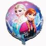 Lindos Globos De Helio Para Tu Fiesta De Frozen X 5 Piezas