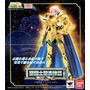 Mu De Aries Saint Seiya Myth Cloth Ex - A Pedido-