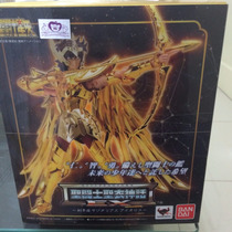 Saint Seiya Myth Cloth - Sagitario Aioros En Stock