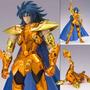 Saint Seiya Myth Cloth Ex Seadragon Kanon (dragón Marino) Jp