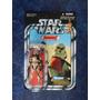 Star Wars The Vintage Collection 2012 Sandtrooper Vc 112