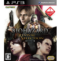 Resident Evil 4 / Code Veronica - Ps3